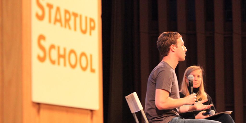 startup_school